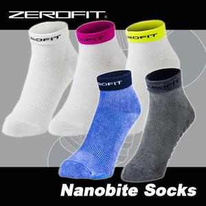 zf-nanobitesocks.jpg