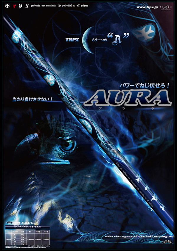 aura_1.jpg