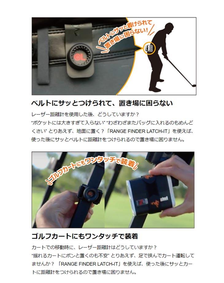 latch-it-2.jpg