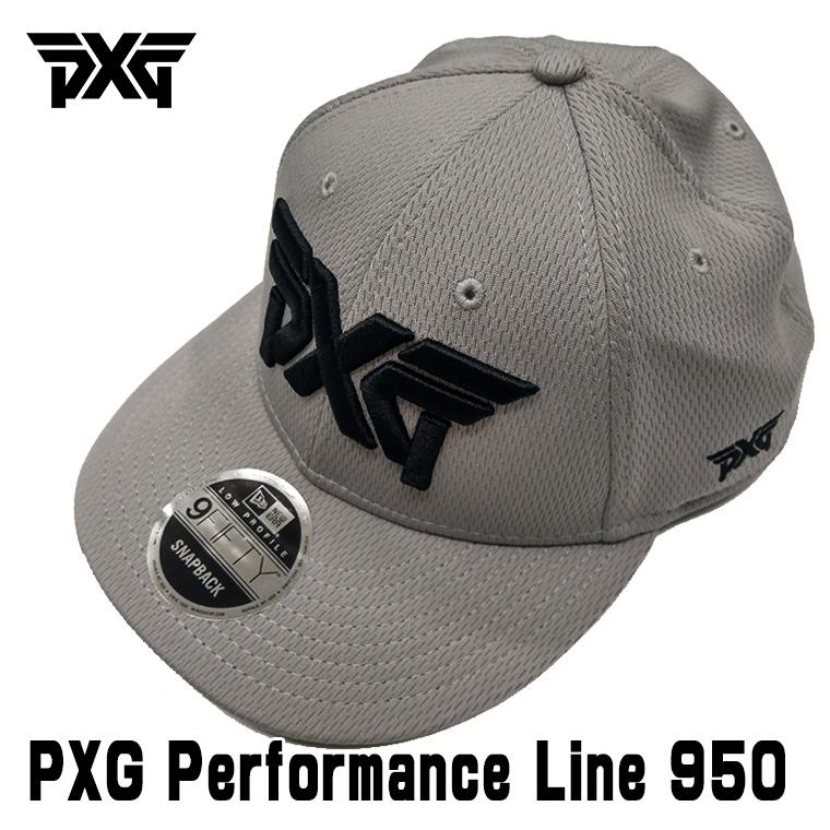 pxg-cap18-1.jpg