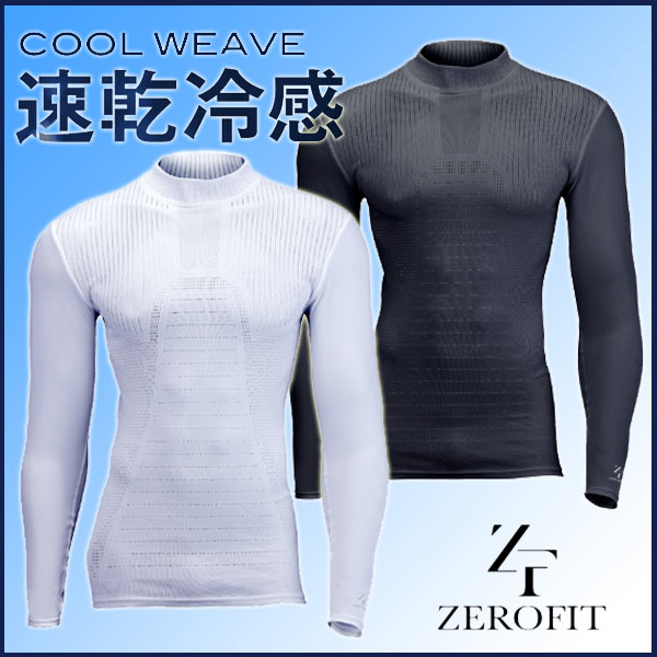 zf-coolweave.jpg