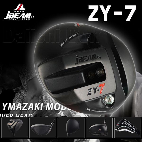 zy7_01.jpg