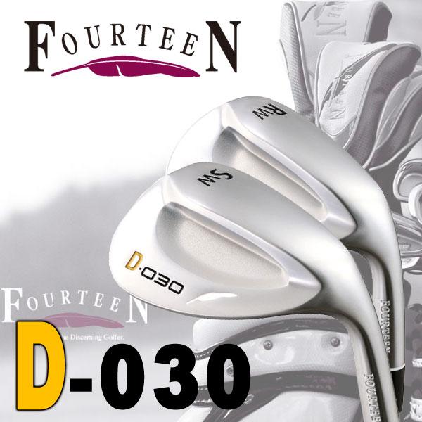 D-030.jpg