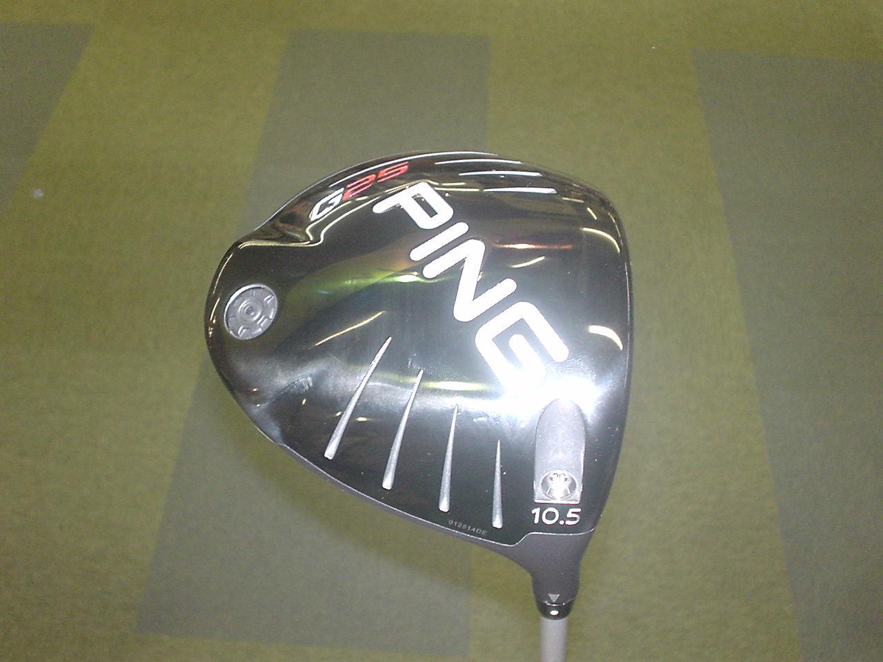 G25DR01.JPG