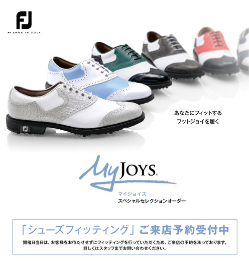 myjoy_201209-1.jpg