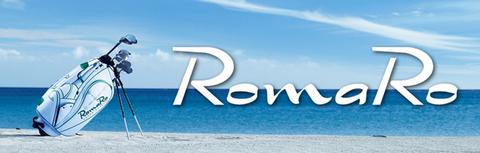 romaro001.jpg