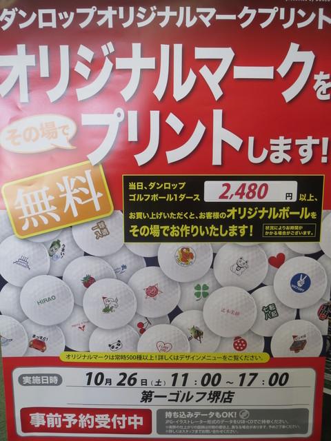 2013102601-1.jpg