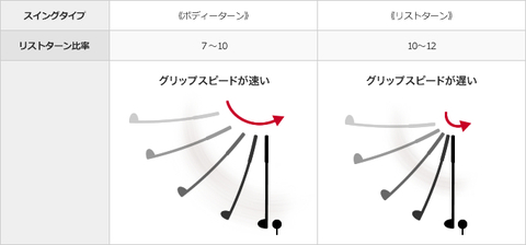 Img4_3.jpg