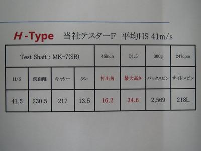 2014093006.JPG