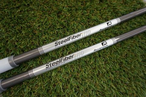 SteelFiber110.JPG