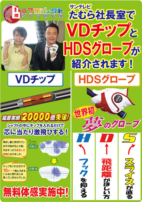 tamura650-1.jpg