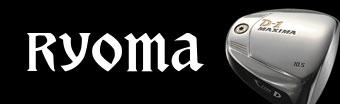 maker_ryoma.jpg