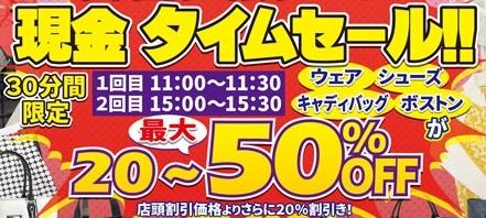 c5f62e2459e53 第一ゴルフ 堺店のブログ:堺店からのお知らせアーカイブ