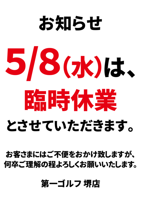 2019050102.png