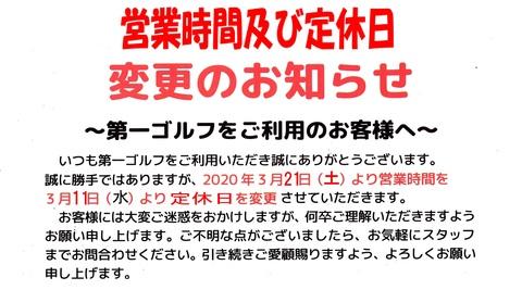 202003102.JPG