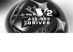 slider_V2_driver.jpg