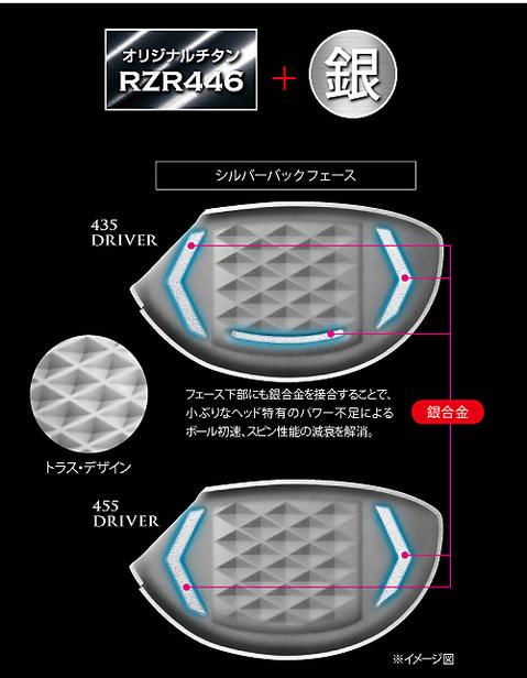 v2_DRIVER11.jpg