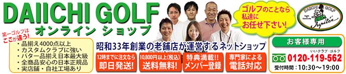 bn_net690.jpg
