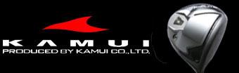 maker_kamui.jpg