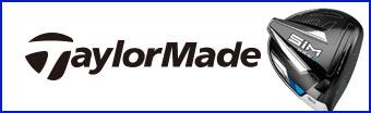 maker_taylormade.jpg