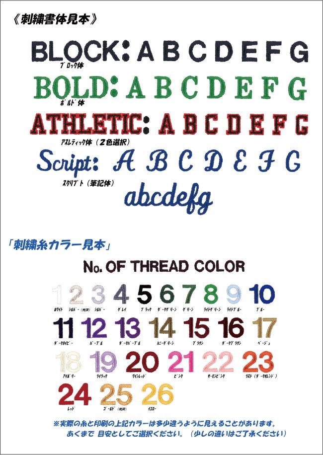 belding-order5.jpg
