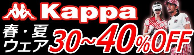 kappawear-bn680.jpg