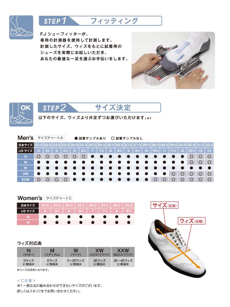 myjoys_order_1-2.jpg
