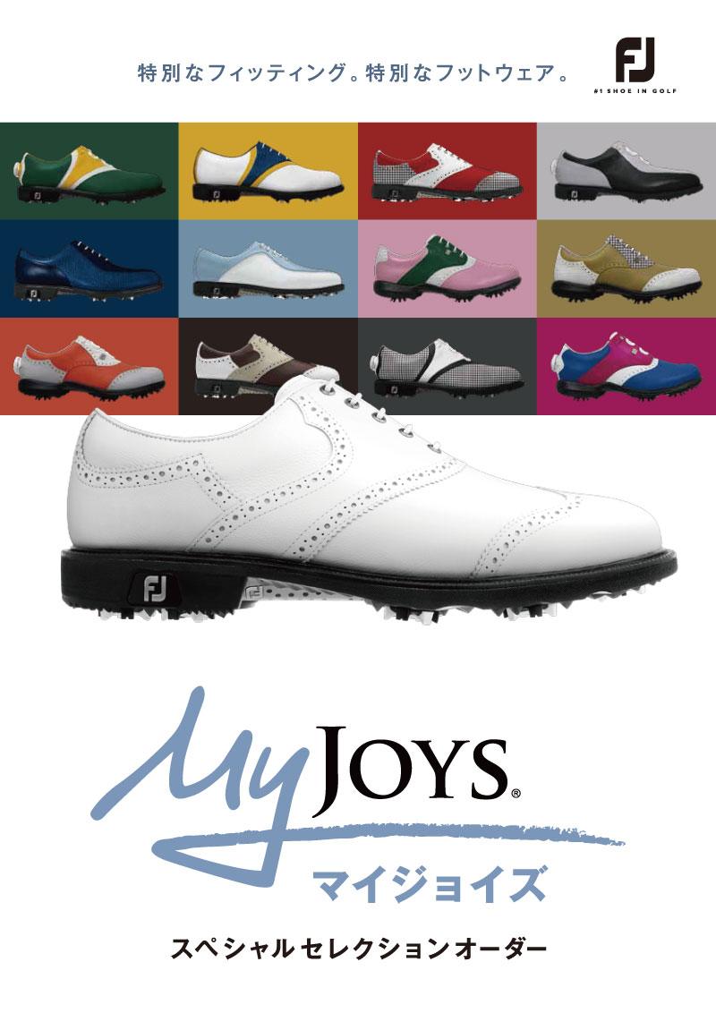 myjoys_title.jpg