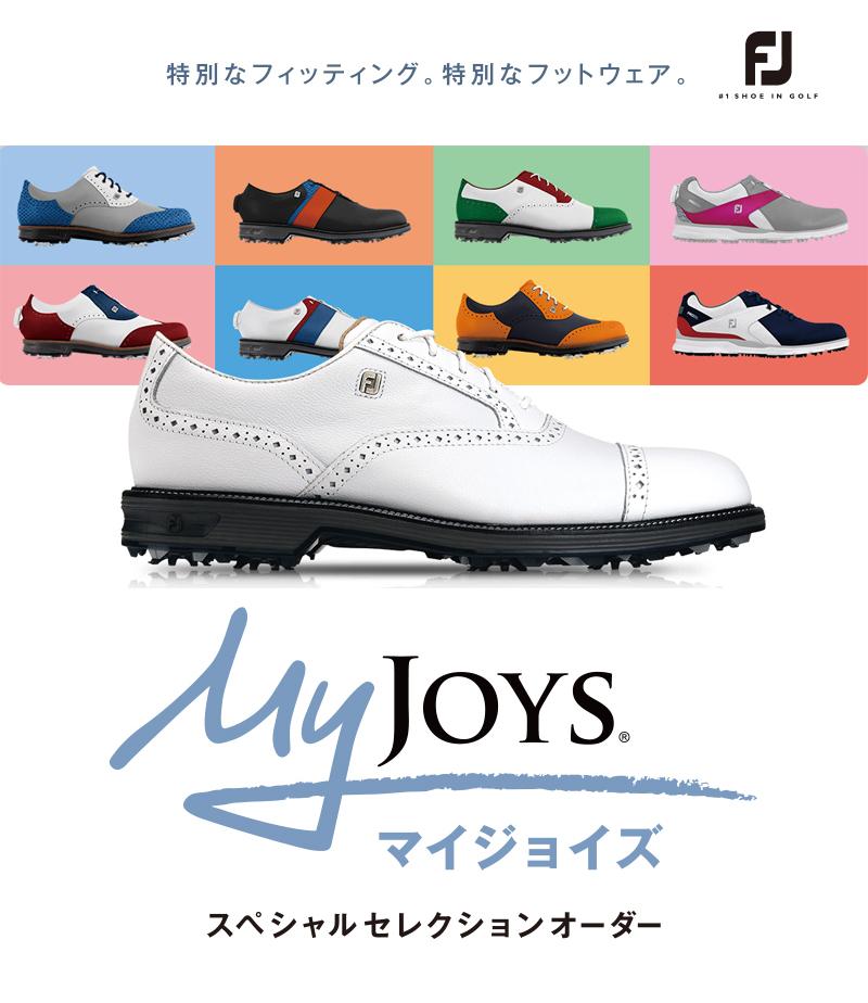 myjoys_title2021.jpg