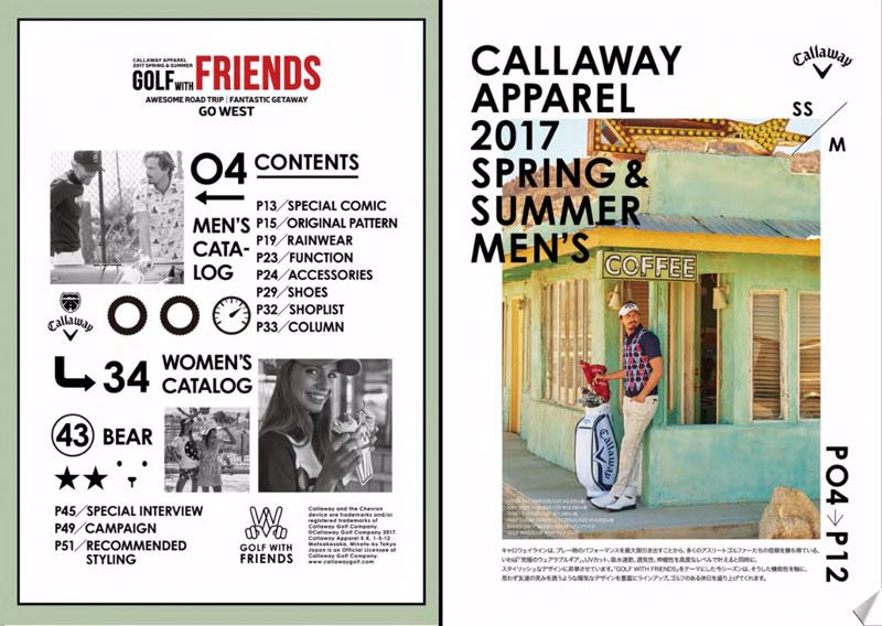 2017ss-calaway2.jpg