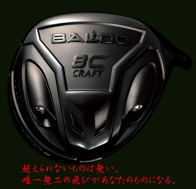 8c-craftdr.jpg