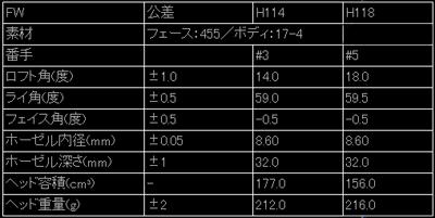 H114H118.jpg