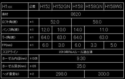 H1xx.jpg