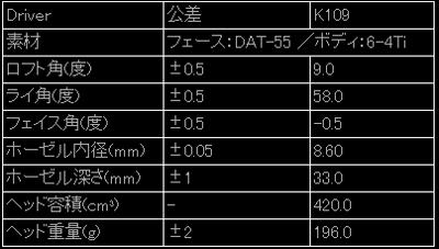 K109.jpg