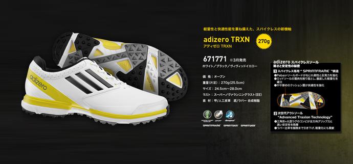 TRXN_671771.jpg