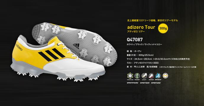 adizero_Tour_Q47086.jpg