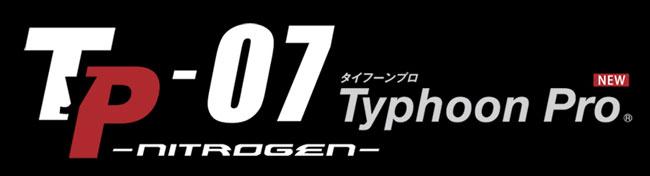 tp07_logo.jpg