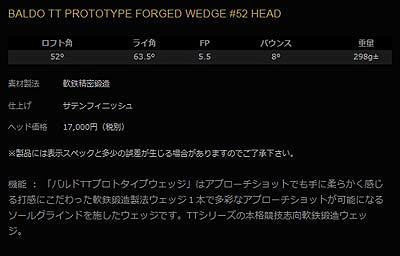 tt-fowedge-02.jpg