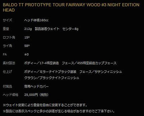 tt-tourfw-02.jpg