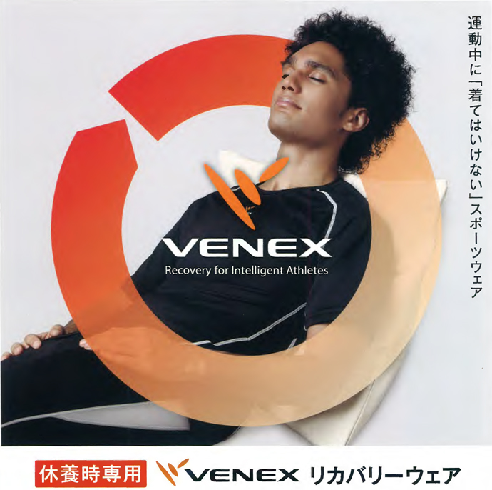 venex_c1.jpg