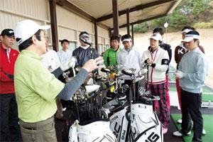 golfkenshuu01.jpg