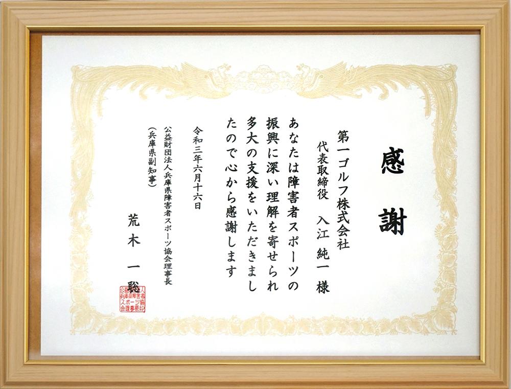 kifu_01.jpg