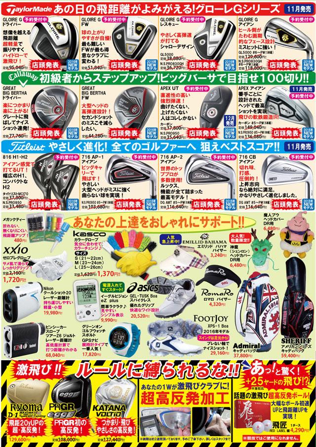 2015-10sale640-3.jpg