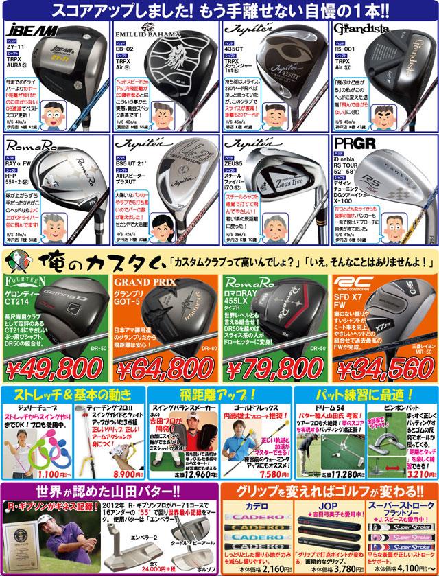 2015-10sale640-4.jpg