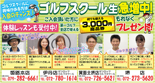 akischool650.jpg