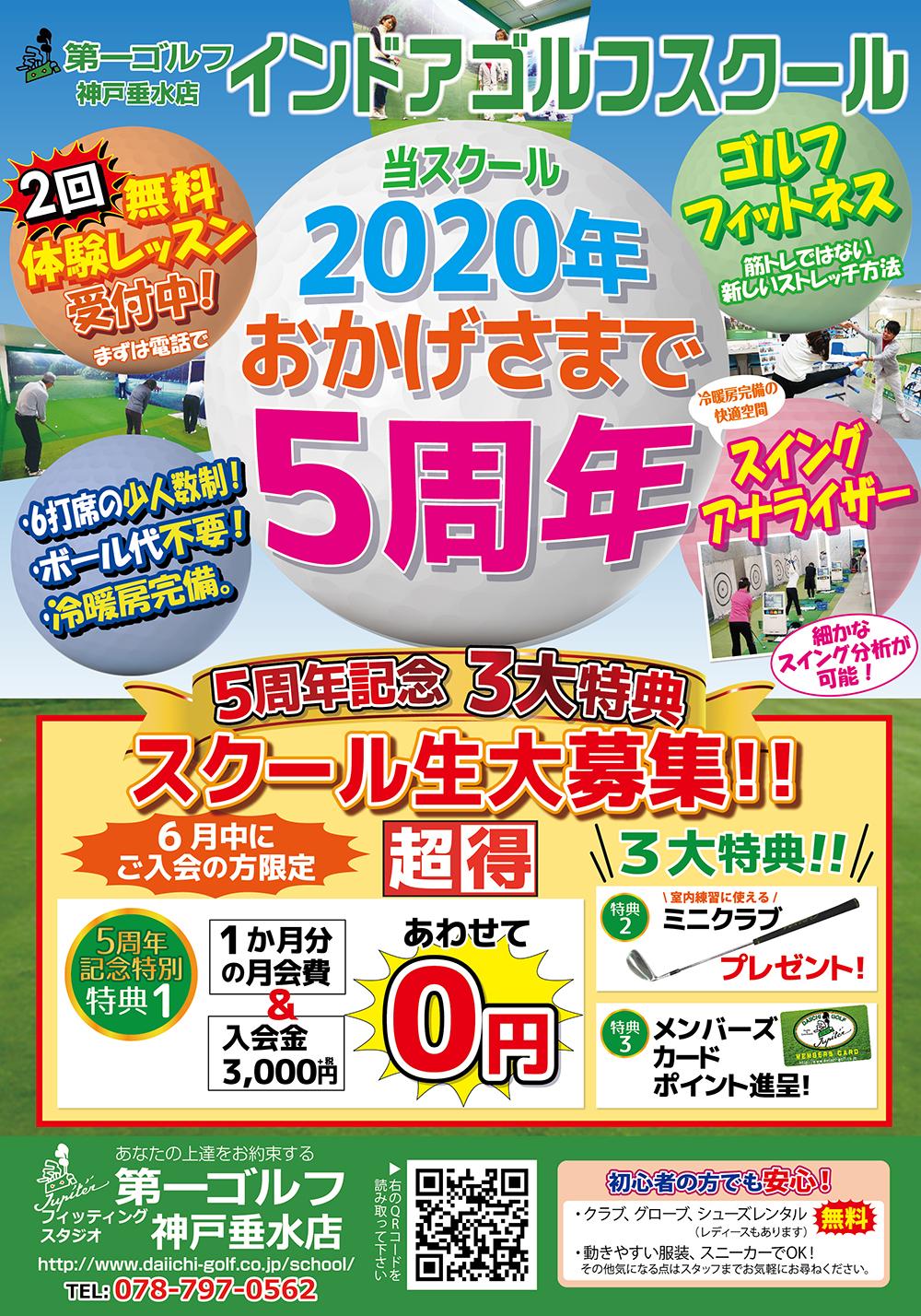 Kobe-HP01.jpg