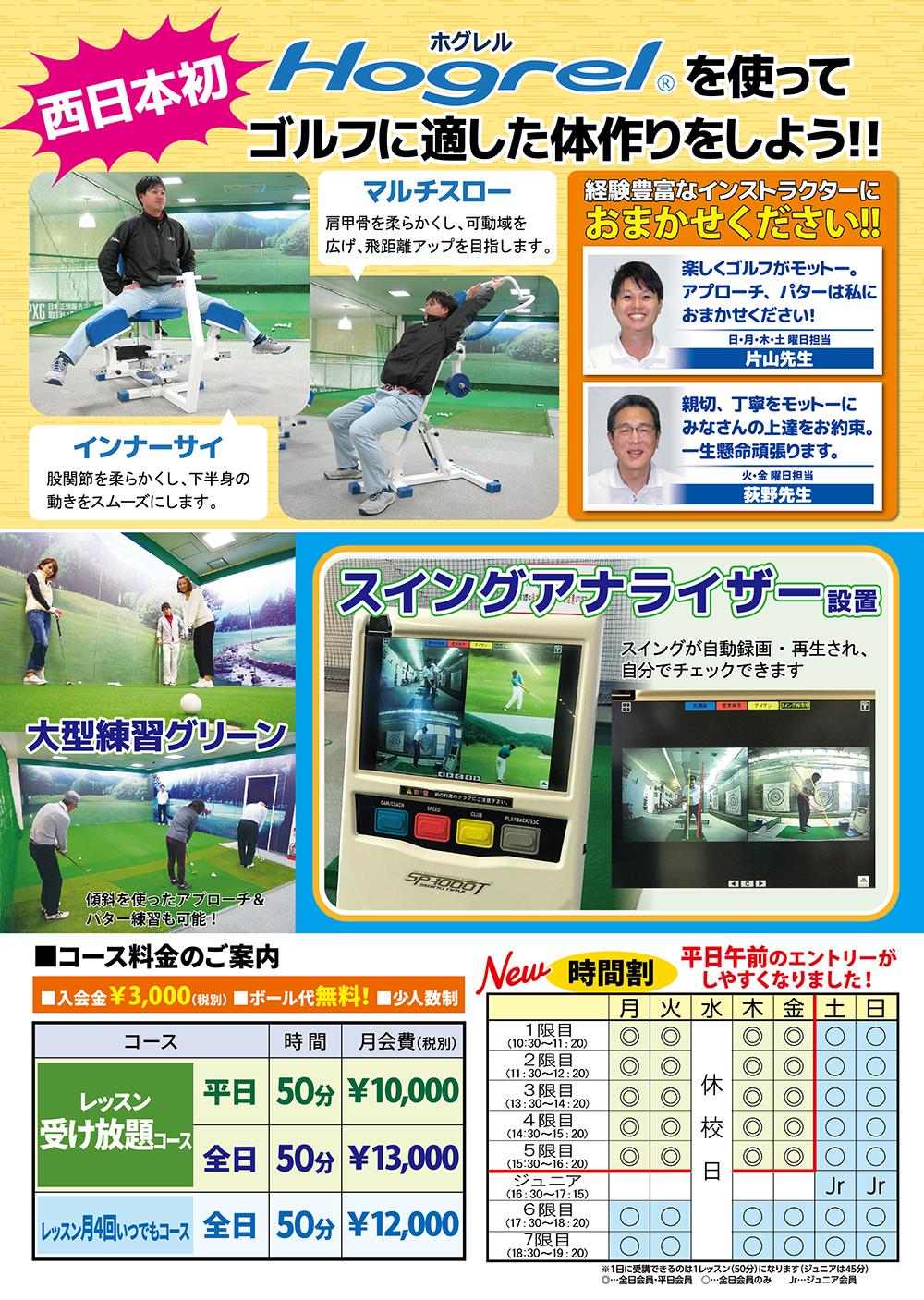 Kobe-HP02.jpg
