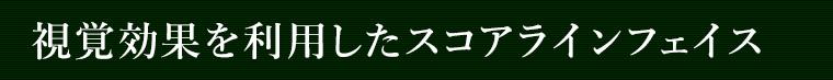 ttl_eazysand_2.jpg