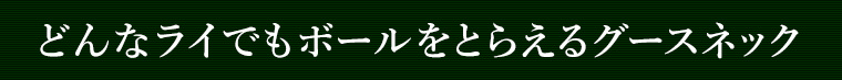 ttl_eazysand_3.jpg