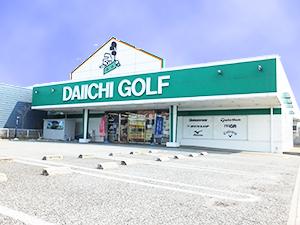 第一ゴルフ伊丹店
